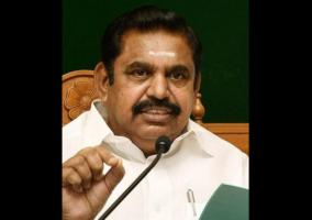 announcements-for-farmers-in-tamilnadu