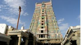 srivilliputhur-andal-koil-thirukalyanam-deffered