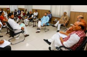 no-decision-on-lockdown21-gom-led-by-rajnath-on-covid-19