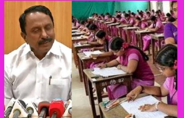 10th-class-exam-in-tamil-nadu-minister-sengottaiyan-responds