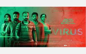 virus-malayalam-movie