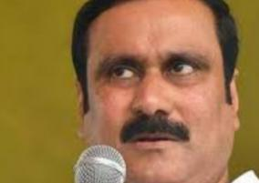 anbumani-urges-to-give-counselling-to-people