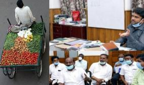 7000-mobile-grocery-and-vegetable-shops-in-chennai-home-is-searching-to-prevent-the-public-from-gathering