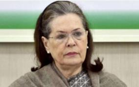 association-of-radio-operators-for-india-asks-sonia-gandhi-to-withdraw-suggestion