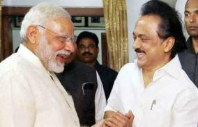 what-is-stalin-s-request-to-the-prime-minister-dmk-description