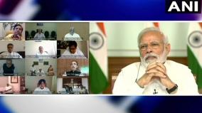 not-possible-to-lift-lockdown-on-april-14-pm-modi-hints-at-all-party-meeting