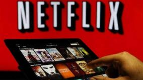 netflix-to-let-parents-take-greater-control-of-what-kids-watch