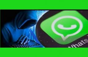 are-you-tracked-in-whatsapp-central-government-explanation