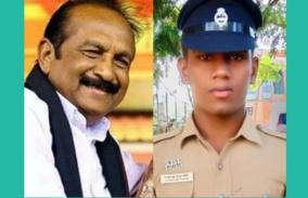 vaiko-appreciate-young-police-constable-who-donate-blood-to-poor-pregnant-lady