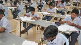 10th-exam-will-be-held