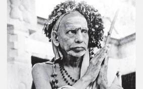 srichakram-kanji-mahaan