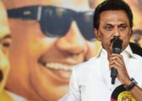 mk-stalin-condolences-for-police-death