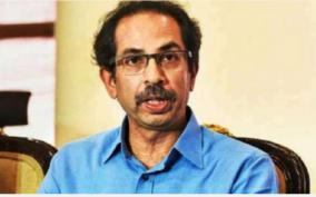a-decision-was-taken-in-today-s-cabinet-meeting-to-recommend-cm-uddhav-thackeray-s-name-for-the-2-vacant-mlc-posts