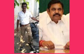 rs-10-lakh-compensation-for-mylapore-policeman-who-died-in-corona-security-government-work-for-one-family-member-cm-announcement