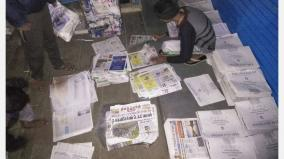 corona-can-be-spread-by-paper-case-filed-for-banning-newspapers-high-court-dismissed