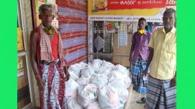industrialist-help-to-poor