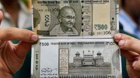 two-rs-500-notes-create-mayhem-in-lucknow