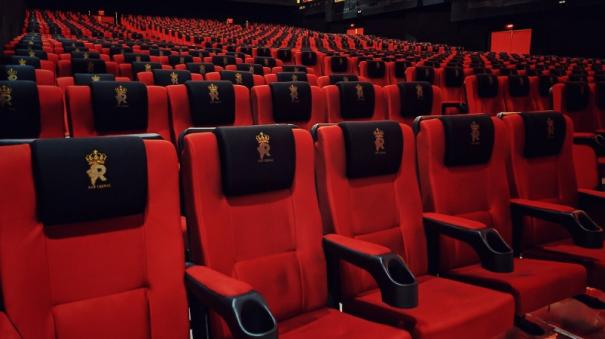 ram-cinemas