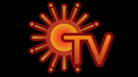 sun-tv