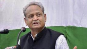 corona-curfew-free-food-delivery-in-rajasthan-prohibition-of-taking-photo-and-video