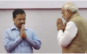 pm-has-decided-to-extend-lockdown-tweets-kejriwal-after-modi-s-video-call-with-cms