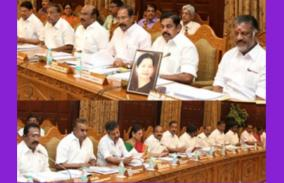 advice-on-curfew-extension-cabinet-meeting-chaired-by-cm