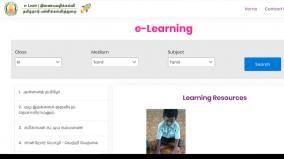 e-learn-online-education