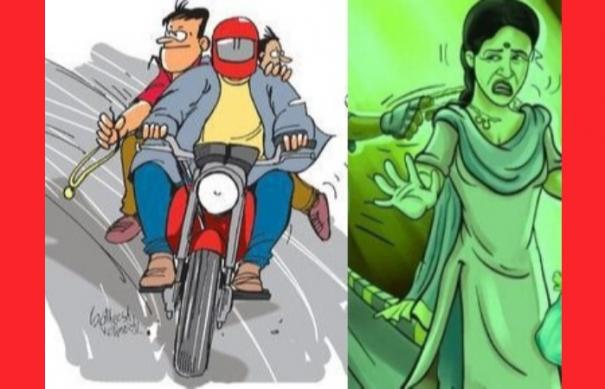 chain-snatch-from-woman-police-chain-snatchers-showing-corona-curfew