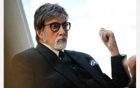 amitabh-bachchan-says-smartphones-are-the-invention-of-the-times
