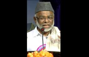 if-the-curfew-is-extended-in-ramalan-we-will-follow-the-guidelines-muslim-league