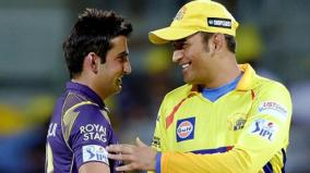 if-ipl-doesn-t-happen-it-will-be-difficult-for-dhoni-to-make-comeback-gambhir