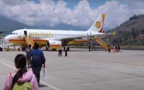special-flight-evacuates-134-bhutanese-students-stranded-in-punjab