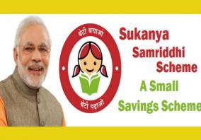 govt-eases-norms-for-ppf-and-sukanya-samriddhi-account-holders-due-to-covid-19