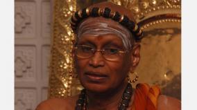 madurai-adheenam-new-year-wishes