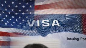 grant-of-consular-services-to-foreign-nationals-presently-residing-in-india