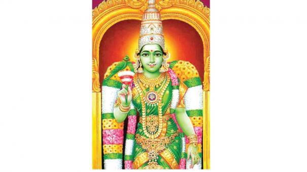 tamil-newyear