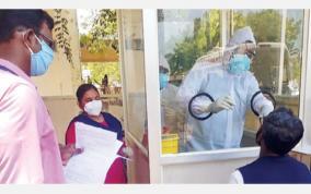 karaikal-hospital