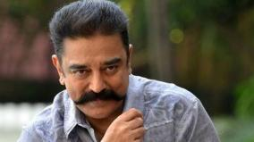 kamal-haasan-praises-kerala-police-for-nirbhayam-music-video