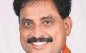 case-against-puduchery-congress-mla