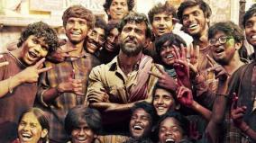 super-30-awaits-censor-clearance-for-china-release