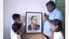 ambedkar-birth-anniversary