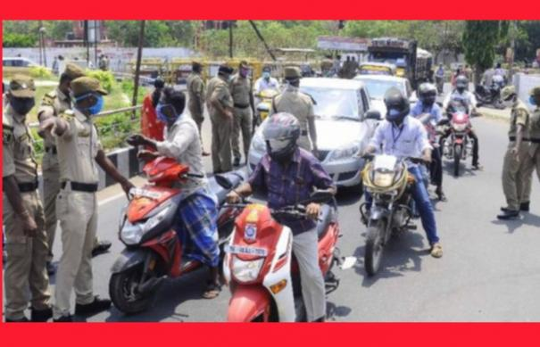 curfew-extension-what-is-the-vehicle-pass-status-announcement-of-the-corporation-of-madras