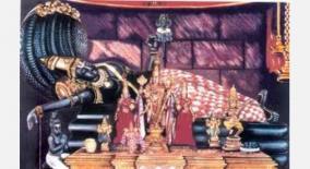 saarvari-rishabam