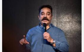 kamal-haasan-tweet-about-bandra-incident