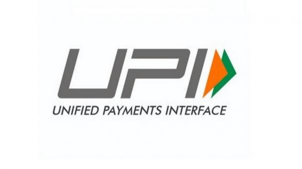 youtube-launches-upi-as-payment-mode-in-india