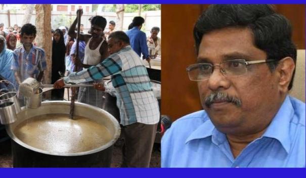 5450-tonnes-of-rice-for-ramadan-fasting-porridge-porridge-is-not-feverish-in-mosque-notice-of-chief-secretary