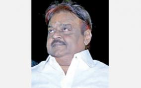 vijayakanth-announce-5-cr-for-corona-relief