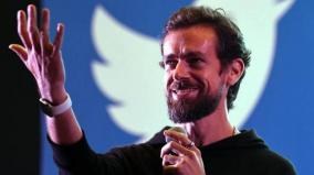 jack-dorsey-takes-home-rs-107-as-twitter-ceo-salary-in-2019