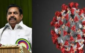 1-267-persons-affected-with-corona-virus-in-tamilnadu