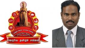 coronavirus-situation-discussion-of-tamil-personnel-with-korean-tamil-association-leader